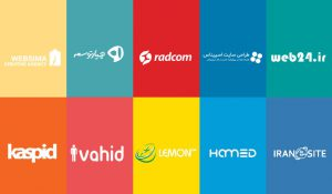 بهترین شرکت طراحی سایت ایران
